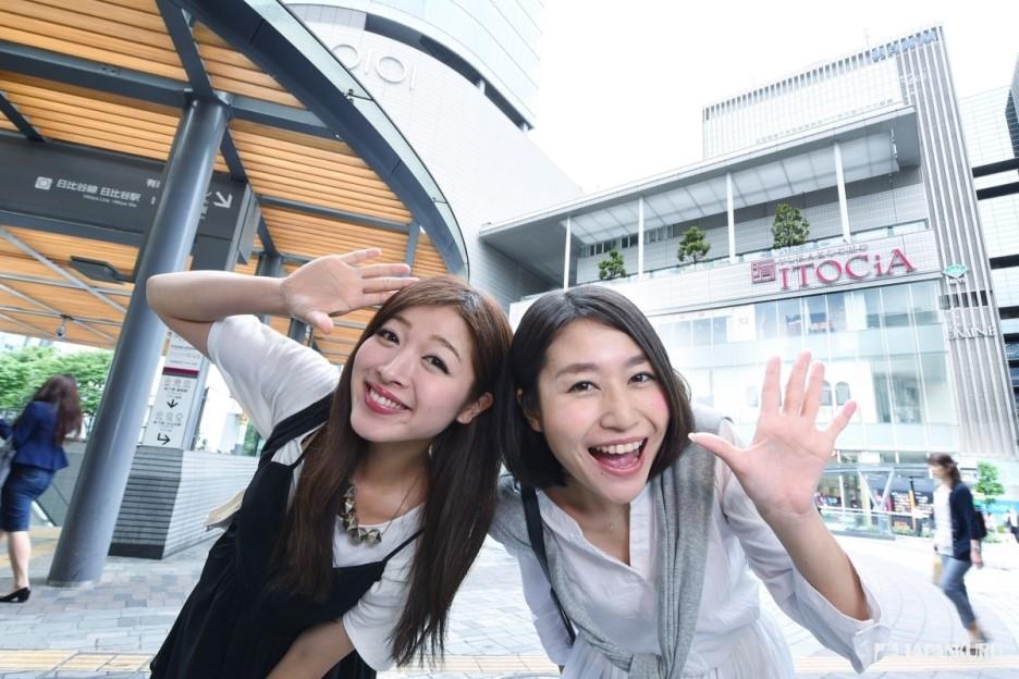 유라쿠초 마루이 백화점 (0101)과 연결된 종합 쇼핑 플레이스?