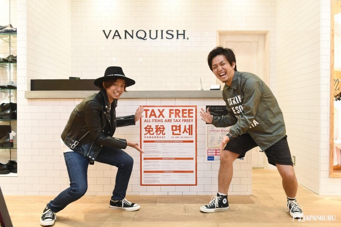 ▲TAX FREE