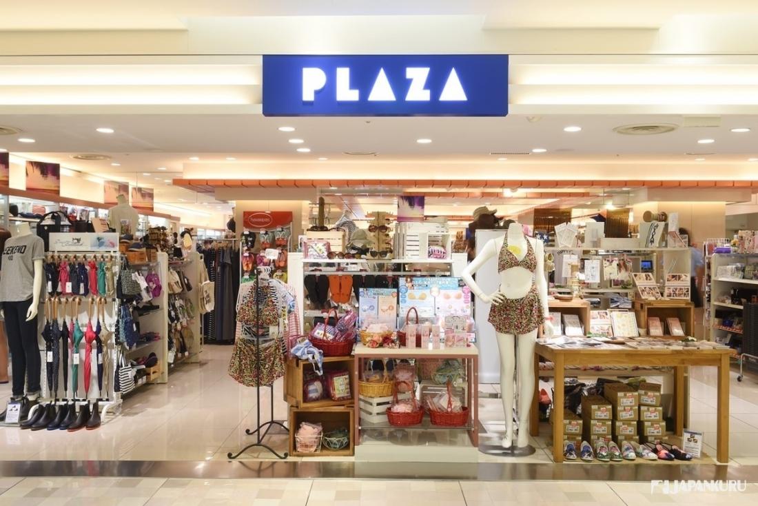 日本的代表性进口杂货店 PLAZA