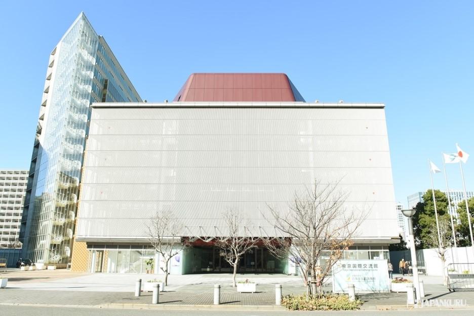 도쿄 국제 교류관