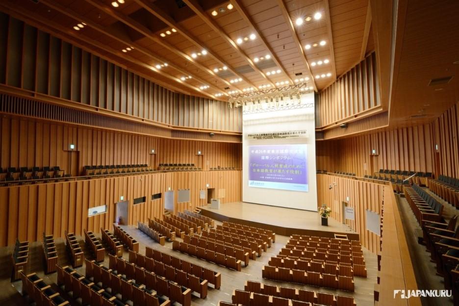 Tokyo International Exchange Center