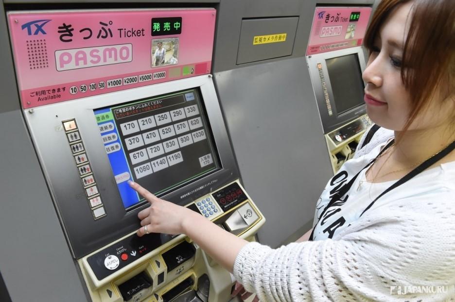 ① Pressez sur le bouton PASMO aux bornes dans les gares