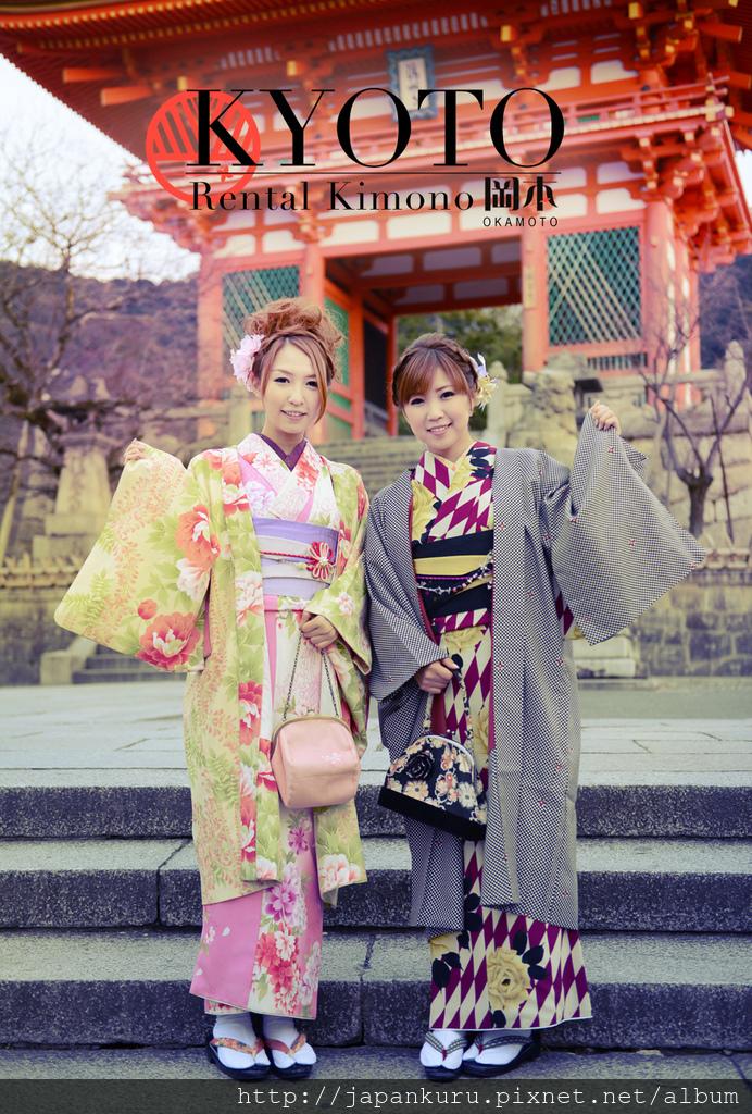 Kyoto Rental Kimono