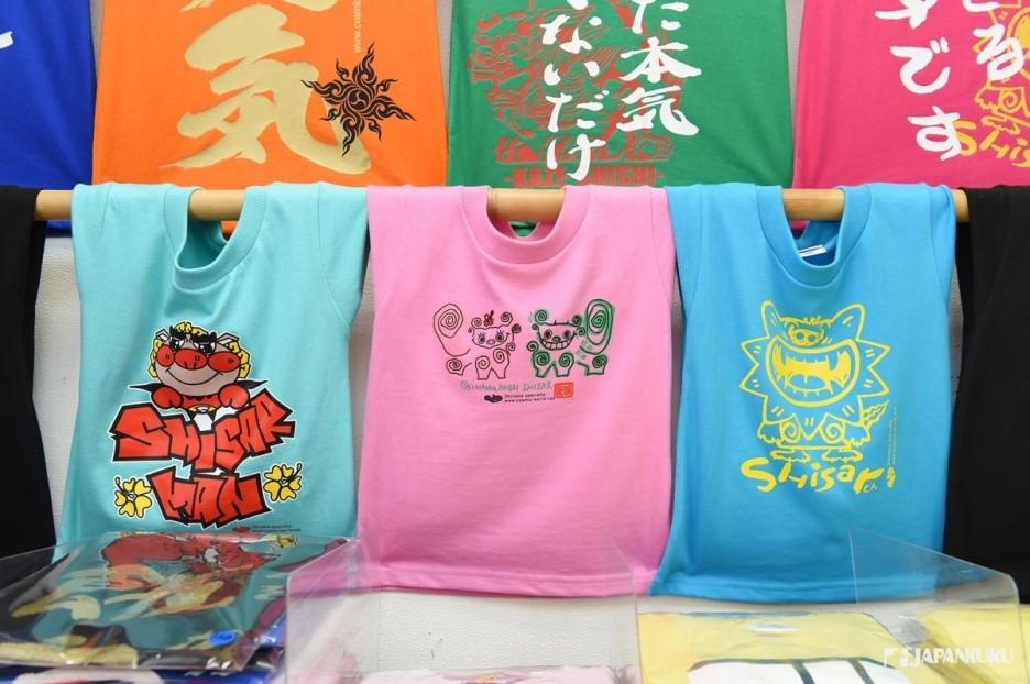 沖繩代表圖案