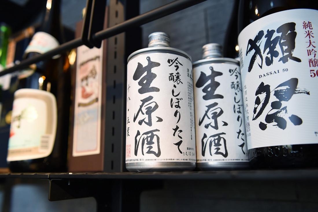 Recommendation of Sake Sommelier Ginjo shibotate nama-zake / 720ml 3,200yen