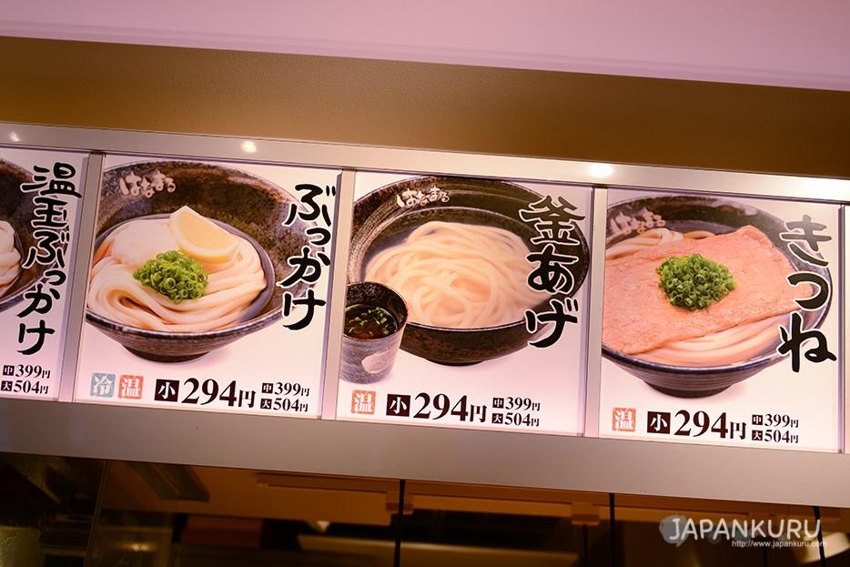 日本最大的烏龍麵專賣連鎖店
