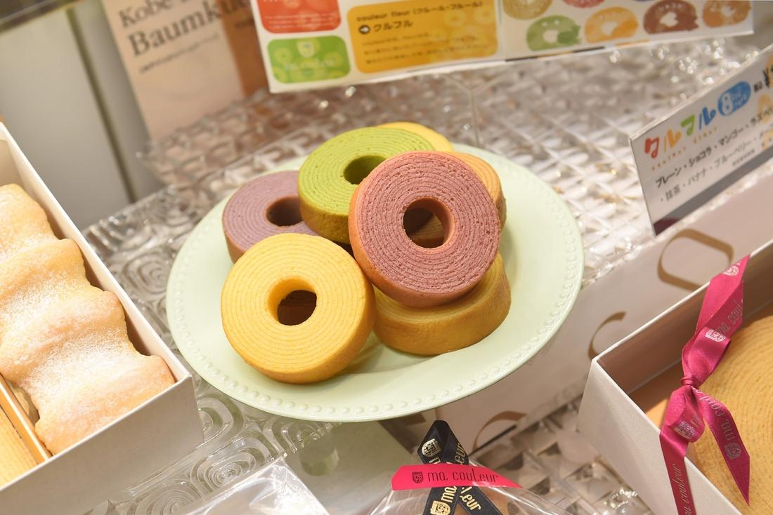 色彩繽紛的迷你年輪蛋糕 KURU HURU