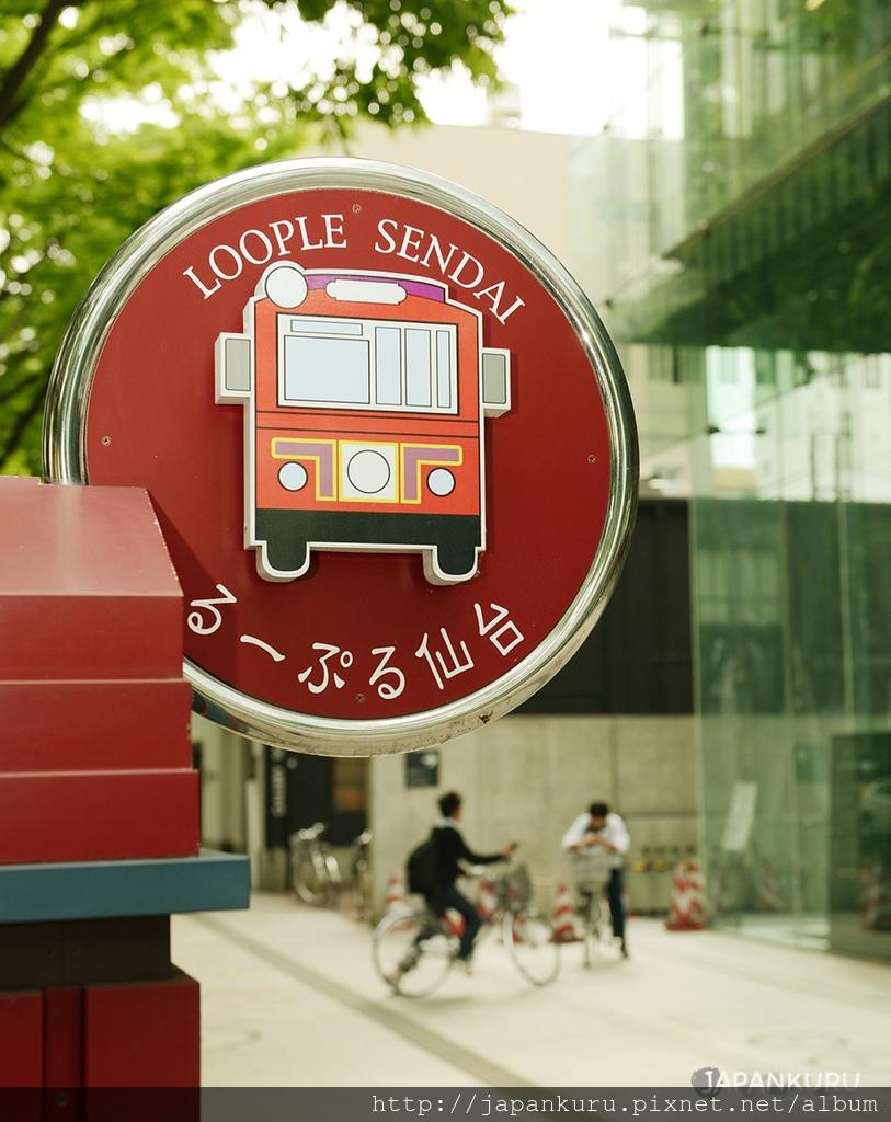 可愛的小紅巴士標誌
