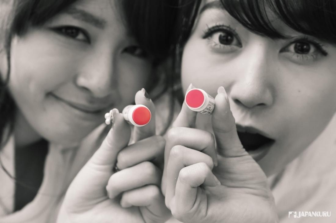 Day & UV Lip Stick  380 เยน ( +ภาษี)