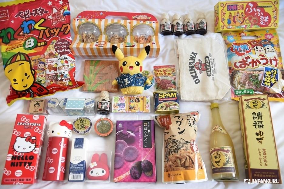 滿滿沖繩戰利品