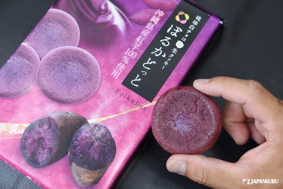 沖繩有名名產「紫薯」