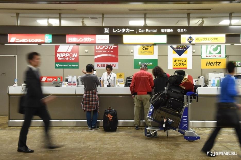 日產RENT A CAR 成田機場第二航站樓服務台