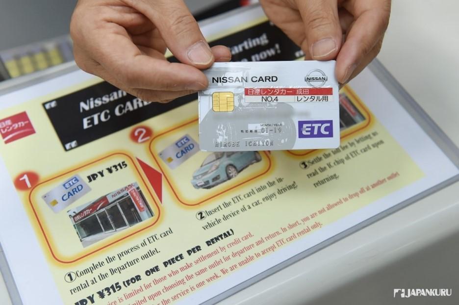 日本的高速公路卡!ETC卡