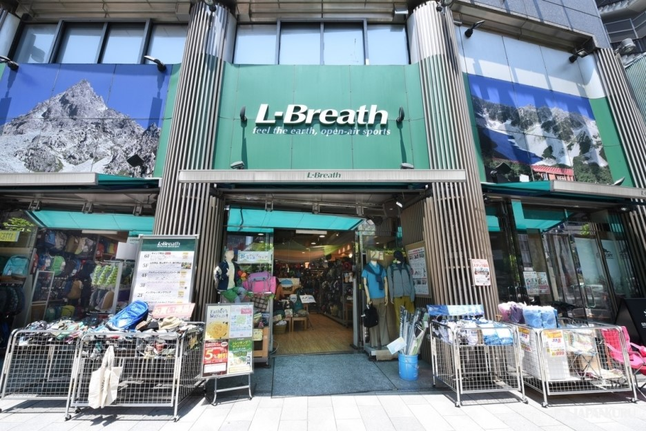L-Breath (Outdoor Supplies Store)
