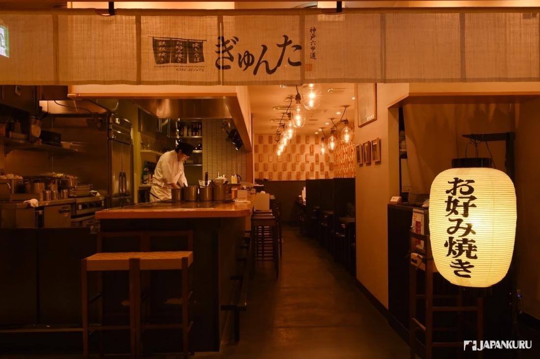 Kobe Rokkomichi Gyunta (11F)