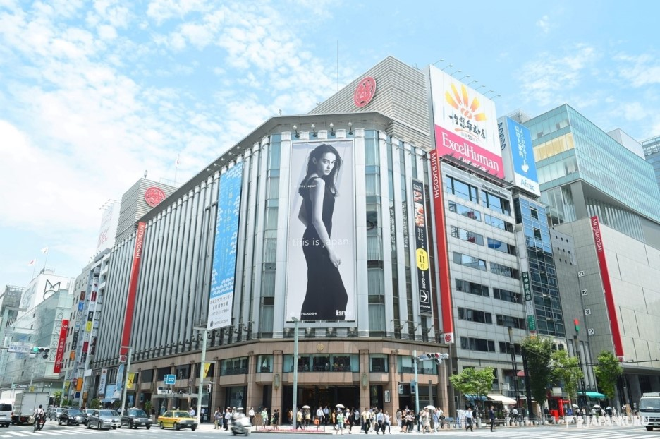 The Heart of Ginza