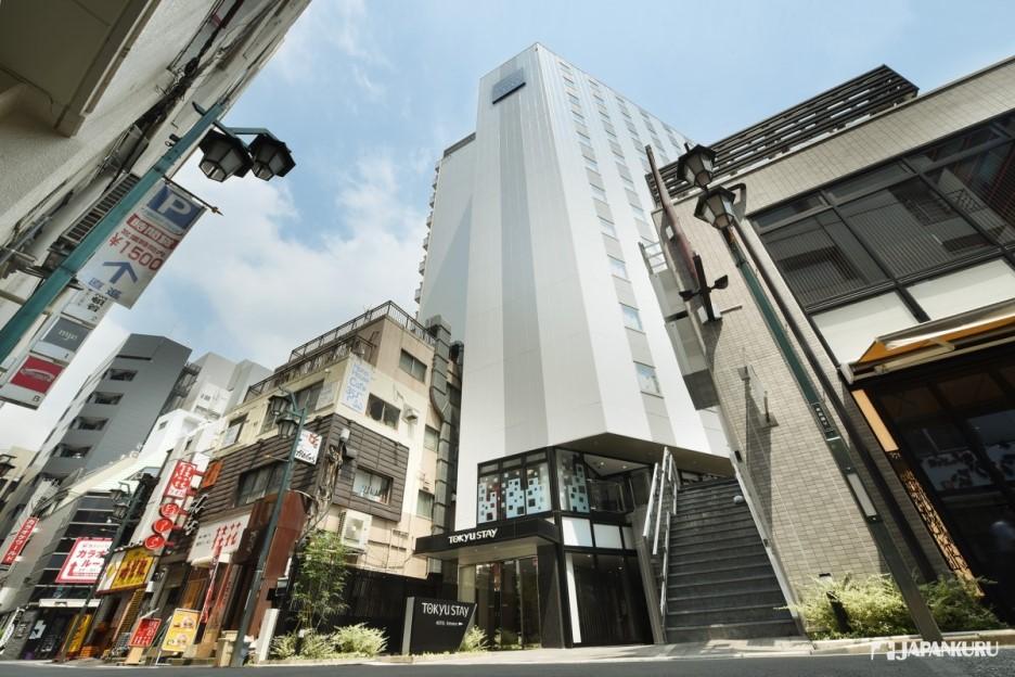 新宿3丁目站 步行1分鐘