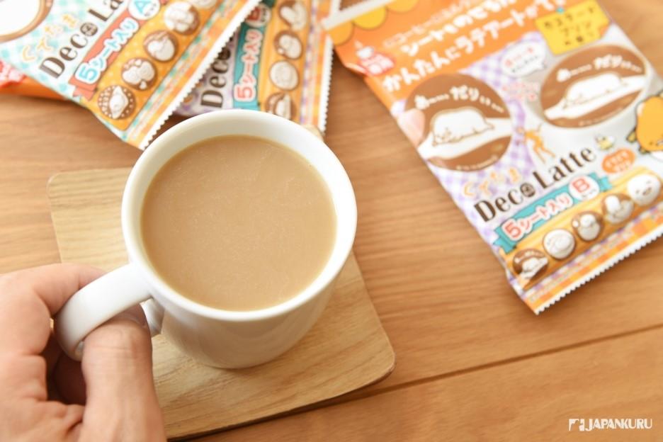 STEP1 - 커피를 준비해주세요!