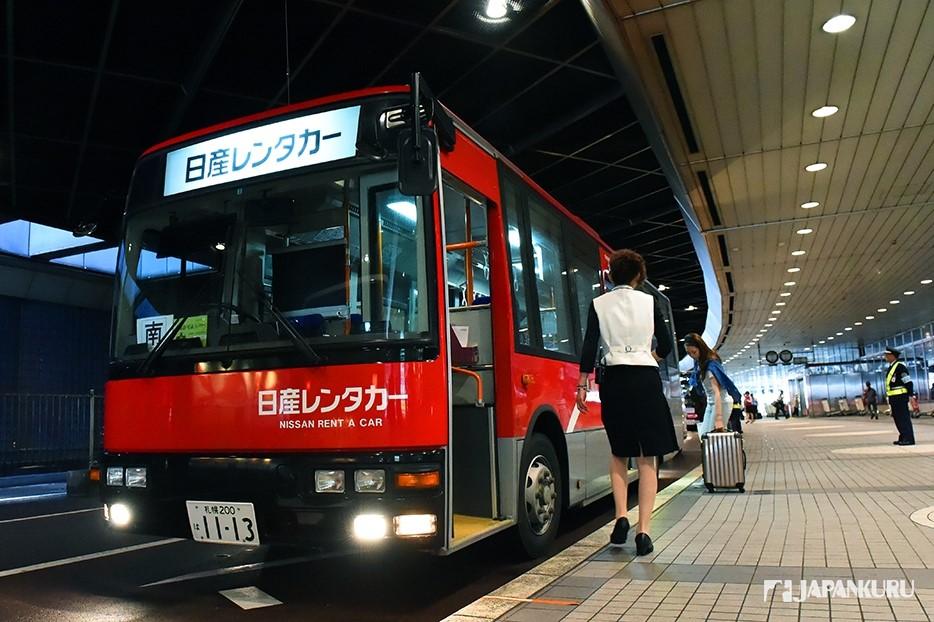 使用循環巴士去租賃營業所