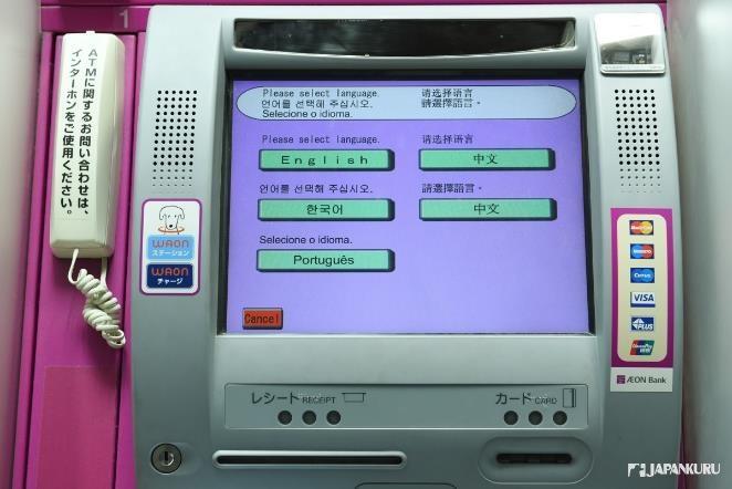 超貼心的多種語言ATM