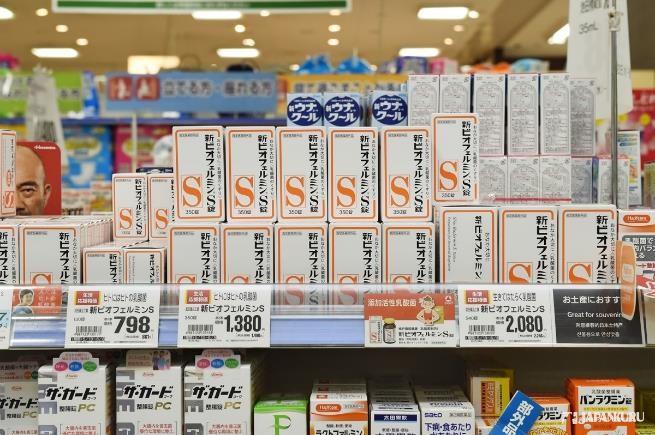 藥品種類齊全