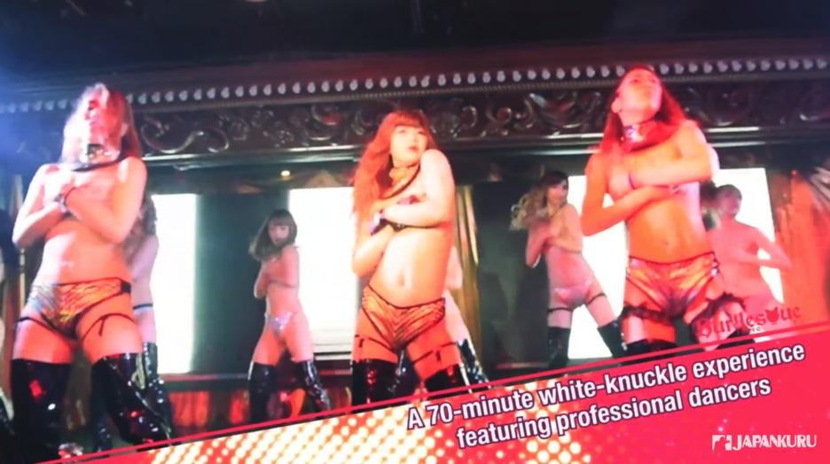 日本的專業舞者們 為大家帶來的70分鐘正統表演