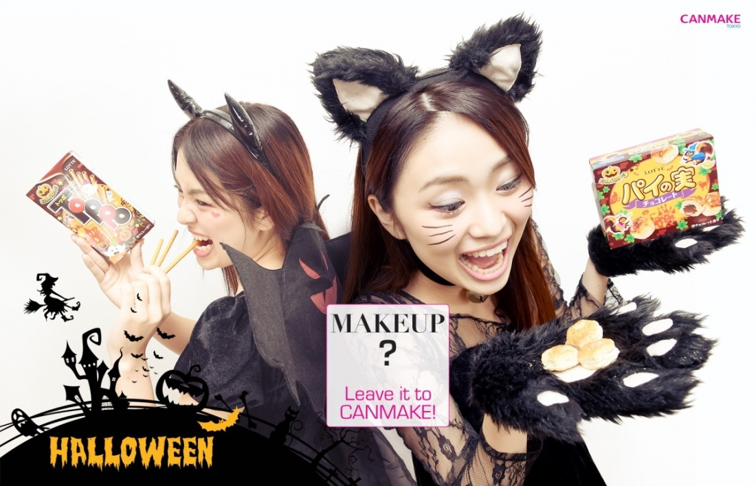 Trick or Treat~!!!