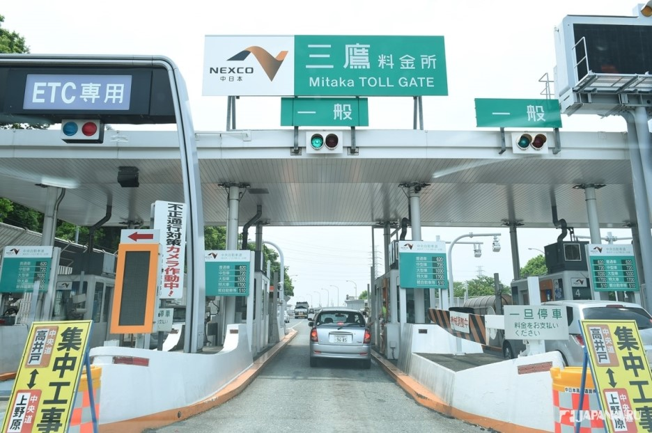 Japan's highway toll gates