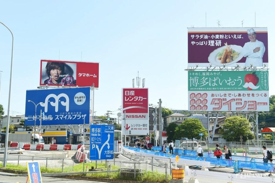 福岡機場航站樓前