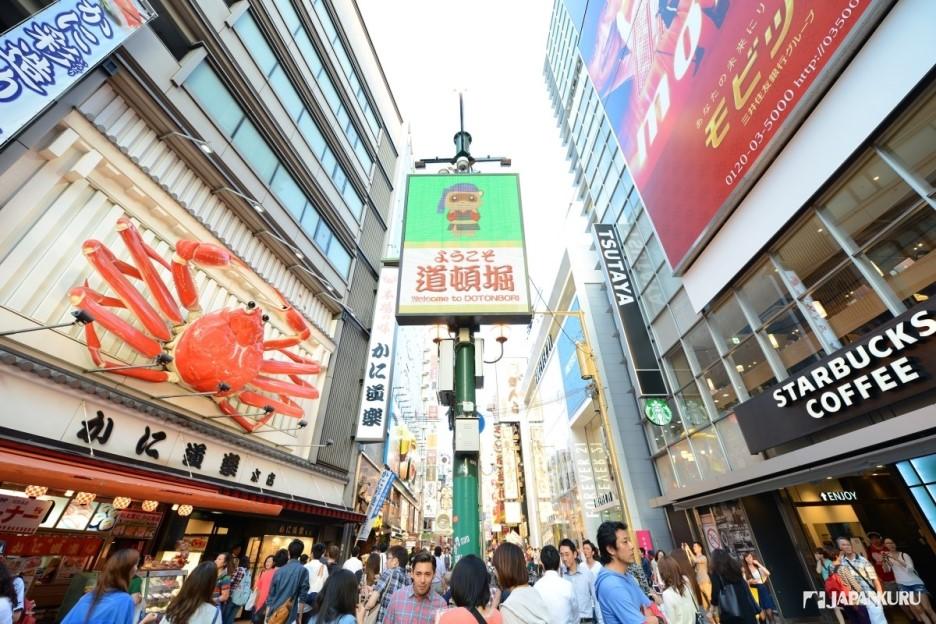 日本蟹料理店的招牌