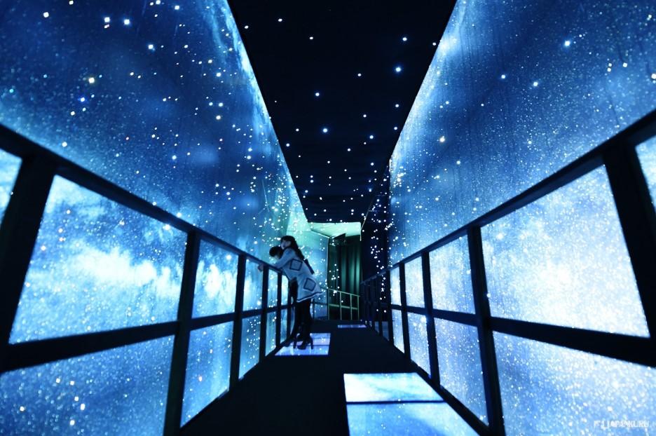 銀河散步之路