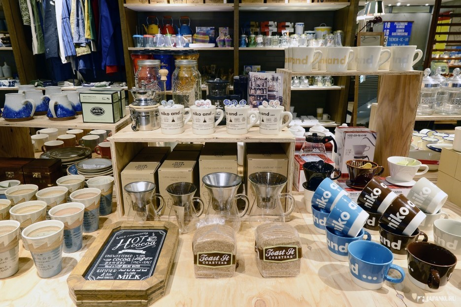 All Kinds of Great Miscellaneous Goods