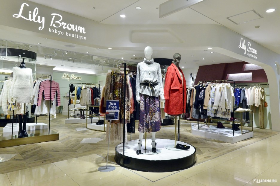 Lily Brown tokyo boutique (1F)
