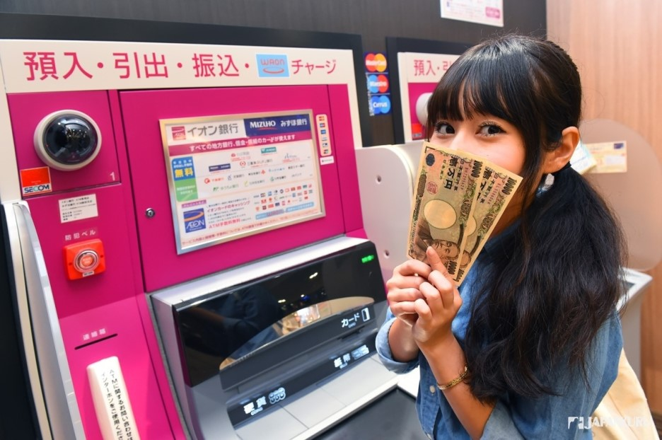 ATM服務