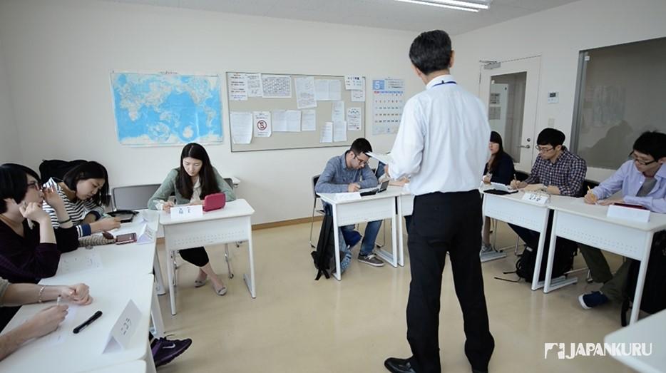 商務日語課程