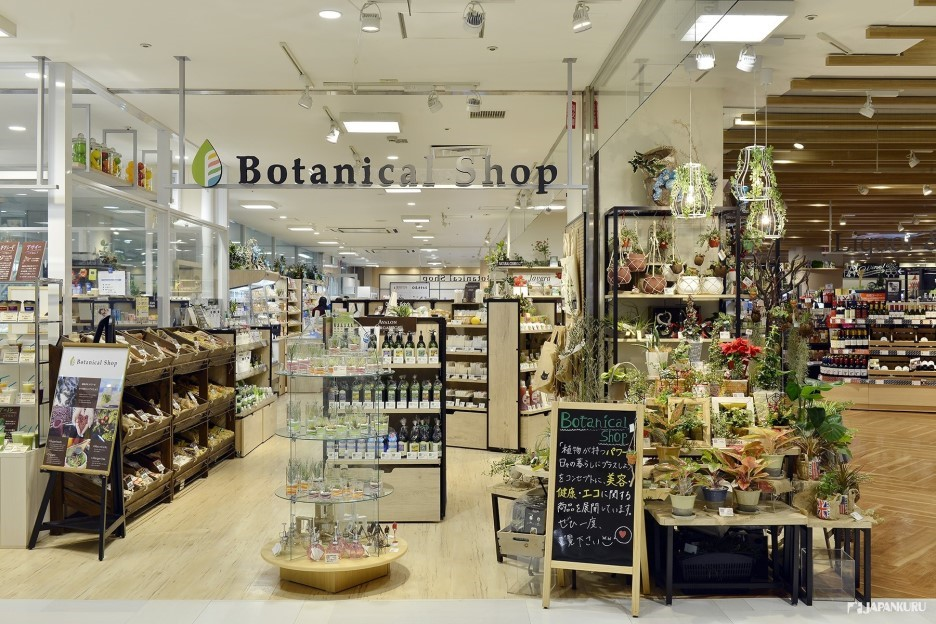 Botanical Shop