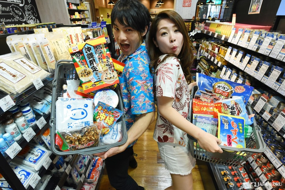[HAPiNAHA 1F] Okinawan goods Shopping spree @