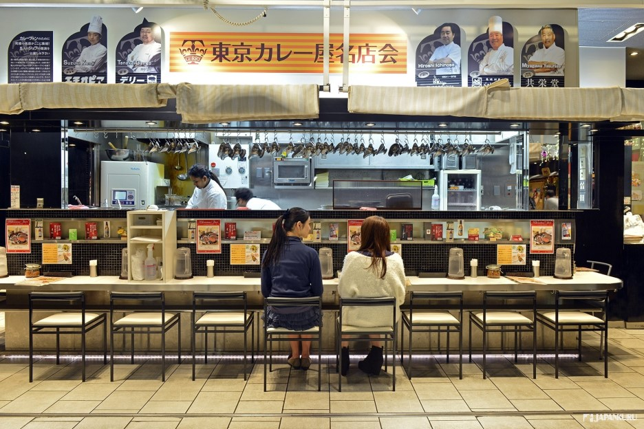 CLUB OF THE TOKYO FAMOUS CURRY DINERS 東京カレー屋名店会)