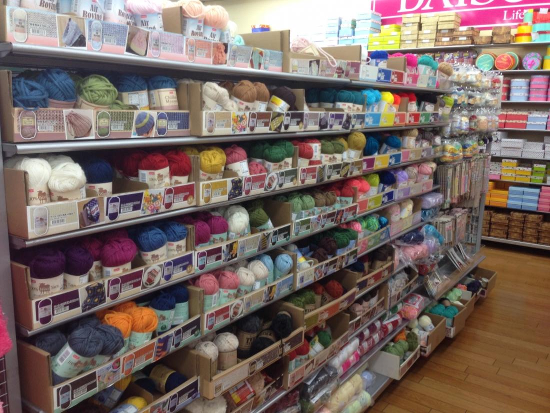 Selecting Wool