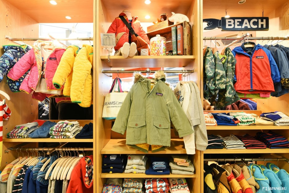 Wide selection of Children's Wear (Beams)