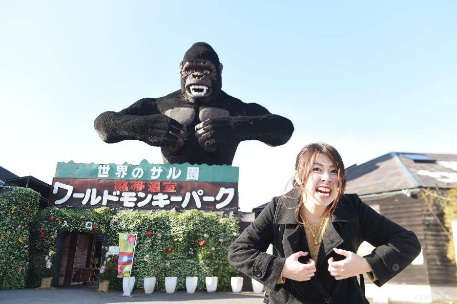 Nasu World Monkey Park
