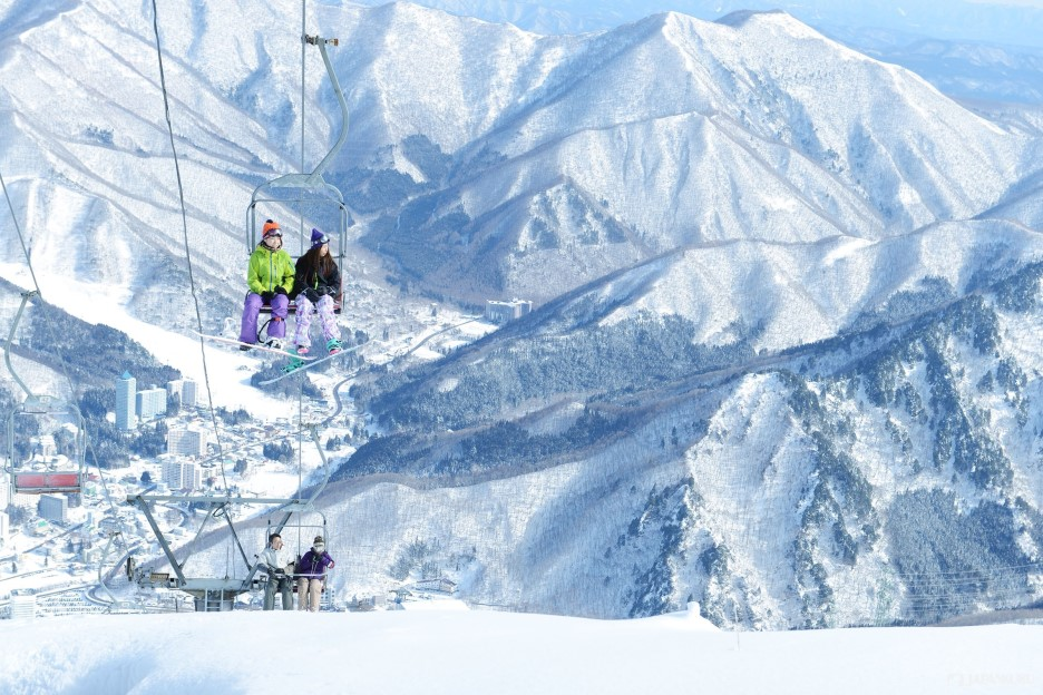 Naeba Ski Resort! Just 2 Hrs. From Tokyo!