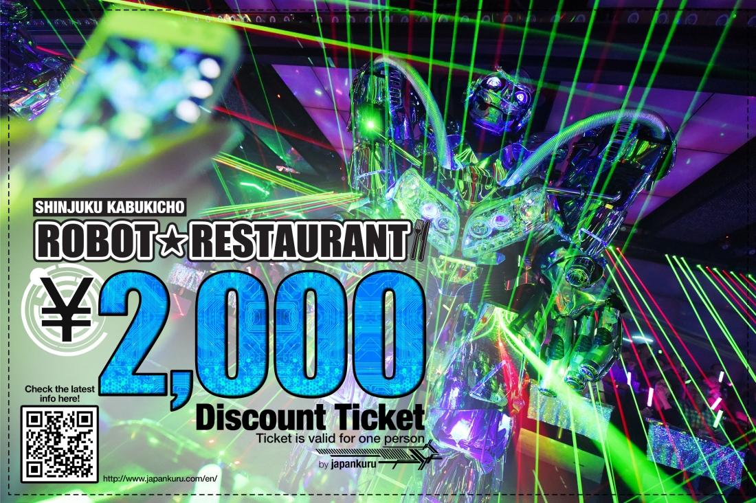 Robot Restaurant Information