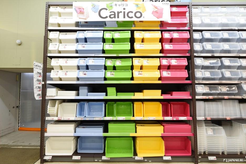 CAINZ魅力之八 高性價比的原創品