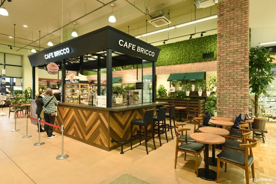 CAINZ 魅力之十 時尚的咖啡廳!