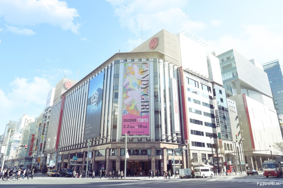 Shopping through generations: Mitsukoshi Ginza