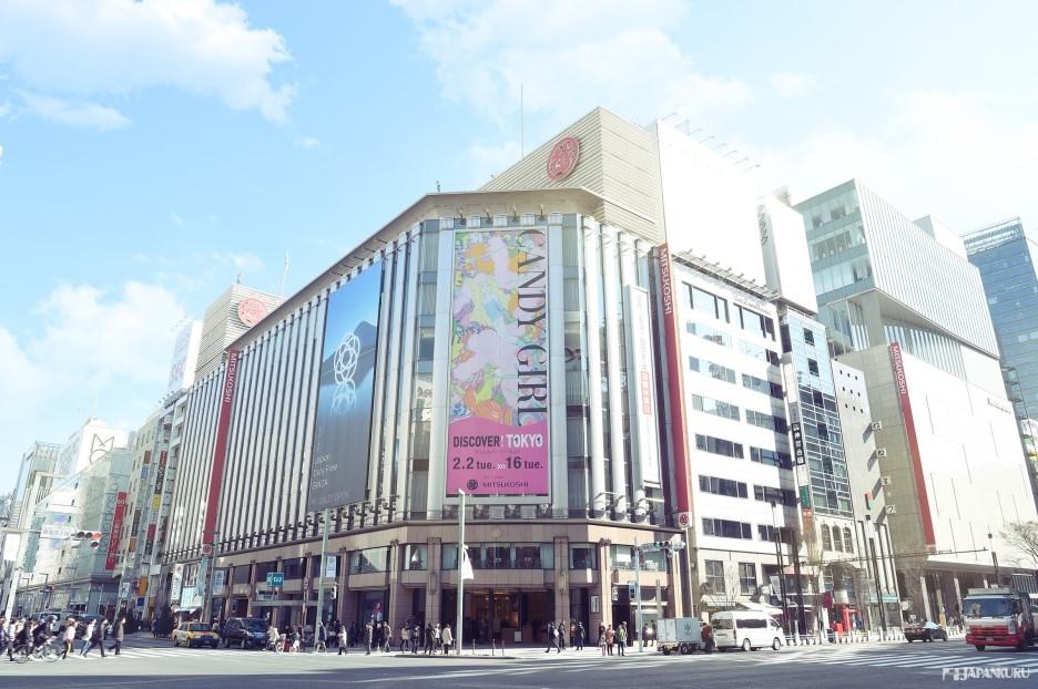 다채로운 문화를 발신하는 긴자 미츠코시