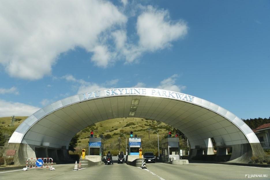 สถานที่แนะนำสำหรับการขับรถไปท่องเที่ยว 3 - จุดจอดรถชมวิวบนทางด่วนอิซุสกายไลน์ (Izu Skyline)