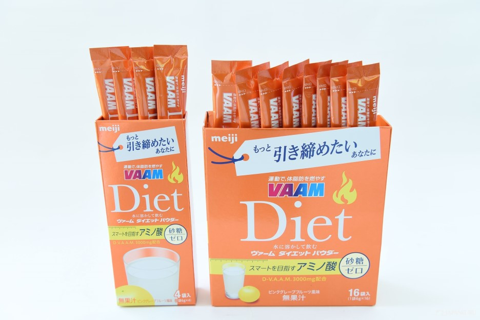 The charm of VAAM Diet Powder