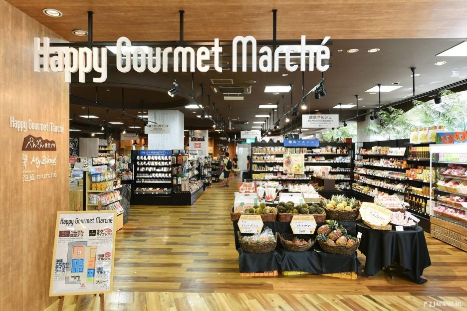 讓人為之瘋狂的沖繩特產超市